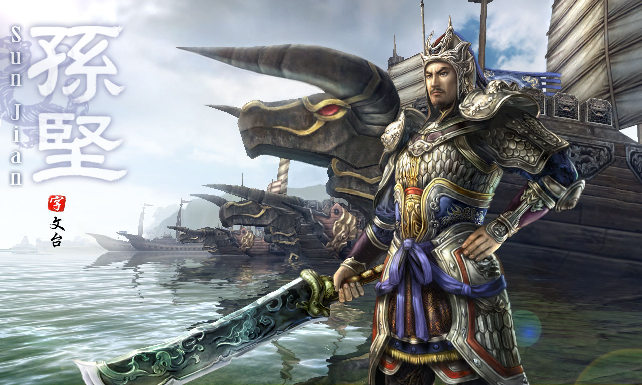 3 kingdoms online indonesia patch